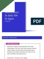 Microsoft Power Point - Group E- Monozukuri