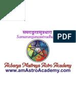 Samarangana Sutradhara