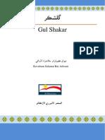 Gul Shakar