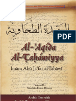 Aqeedah Tahawiyyah By Shaykh Fahim Hoosen