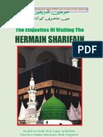 Harmain Sharifain English
