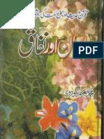 Eeman Aur Nifaq--Momin Aur Munafiq
