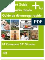 hp photosmart quickstart