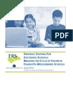ED Case Study Strategic Staffing