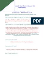 les attributs d'allah dans le coran