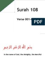 QR 254 Surah 108-001-003