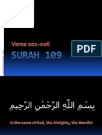 QR-255 Surah 109-001-006