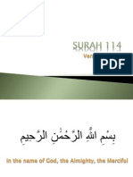 QR-260 Surah 114-001-006