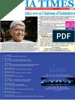 Alpha Times Adyar Dec. 11, 2011