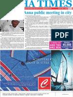 Alpha Times Adyar Dec. 18 2011