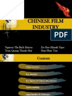 Chinese Industry Film
