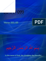 QR-245 Surah 099-001-008