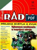 AR11 2007