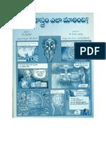 storyofphysics-telugu