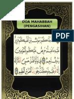 Doa Mahabbah (Pengasihan)