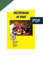 04_ishrana_i_rak