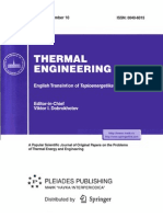 38 1006 Thermal Engineering