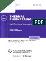 38 1006 Thermal Engineering