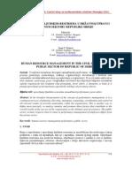 SN - Menadžment ljudskim resursima u državnoj upravi i javnom sektoru Republike Srbije