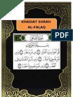 Khasiat Surah Al-Falaq
