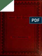 Tregelles. The Greek New Testament. 1857. Volume 7.