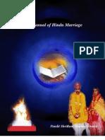 Manual of Hindu Marriage