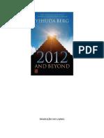 2012 e além by Yehuda Berg