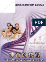 The Miracles of Nucleic Acid - Reduced Size