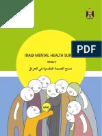 Imhs Report Mental Health En
