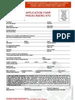 CLC Application Form