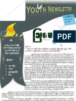 Fire Youth Newsletter Vol.1 No. 4