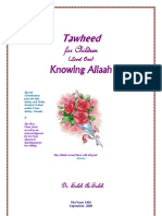 Tawheed for Children Part One by Dr. Saleh as Saleh