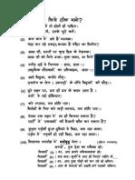 Play pdf hindi