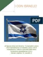 Io Sto Con Israele!