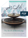 The Book of Knowledge - Imam Nasaa'ee - Hadith Checking by Shaikh al-Albaani