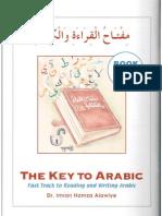 The Key to Arabic - Book 1 - Reading & Writing - مفتــاح القراءة و الكــتابة