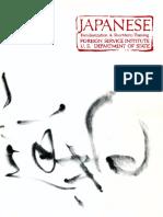 FSI Japanese FAST