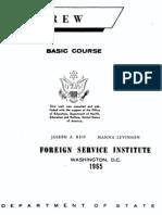 FSI Hebrew Basic Course