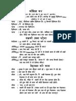 Play Scripts Pdf