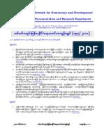Burma's Weekly Political News Summary (097-2011)