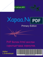 book-html-php-101216204047-phpapp02