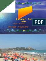 Summer - Tel Aviv