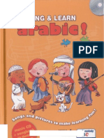 Sing Learn Arabic