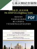 1001222_EUS教學_特別演講 7th WINFOCUS@New Delhi