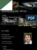 Autocad Net Webcast 20110525