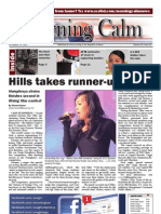 Morning Calm Weekly Newspaper - 23 December 2011