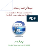 The Creed of Ahul-us-Sunnah wal-Jama'ah concerning the Sahabah by Shaykh 'Abdul-Muhsin Al-Abbad