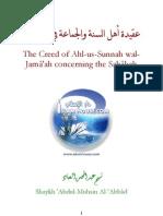 The Creed of Ahul-us-Sunnah wal-Jama'ah concerning the Sahabah by Shaykh 'Abdul-Muhsin Al-Abbad