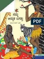 Our Wonderful World - Kannada