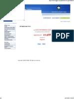 SNGPL - Job Application Form